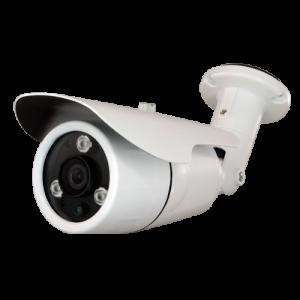 C maras de vigilancia para exteriores 150 modelos for Camaras de vigilancia ocultas para exterior