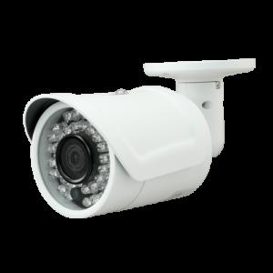 C mara de seguridad ip compra aqu tus sistemas de - Camaras de vigilancia ip ...